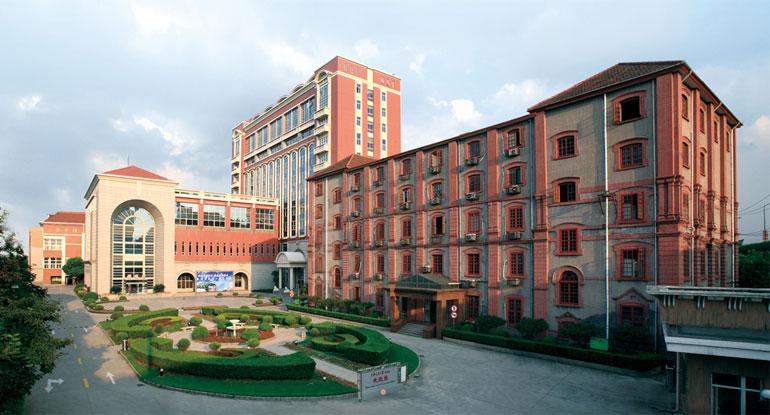 Şanghay'daki En İyi Üniversiteler