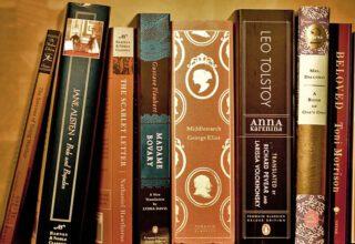 Zihninizi Geliştirmek İçin Okumanız Gereken En İyi 10 Kitap