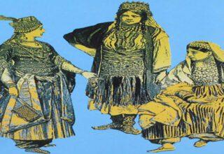 Bacıyan-ı Rum (Anadolu Kadınlar Birliği) Nedir?