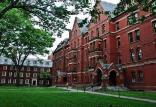 Harvard Üniversitesi Tanıtım