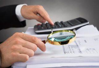 Banka Müfettişi Nasıl Olunur? Banka Müfettişleri Ne Kadar Maaş Alır?