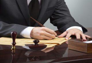 Bürokrat Nasıl Olunur? Kimler Bürokrat Sayılır?