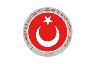 Atatürk Kültür, Dil ve Tarih Yüksek Kurumu 15 Personel Alacak