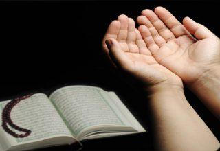 Sekine Duası 19 Defa Nasıl Okunur? Sekine Duası Faydaları Nelerdir?