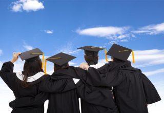 2021 Üniversite Bölüm Kontenjan Dağılımları