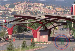 Bülent Ecevit Üniversitesi Yaz Okulu Duyurusu ve Açılacak Dersler 2021