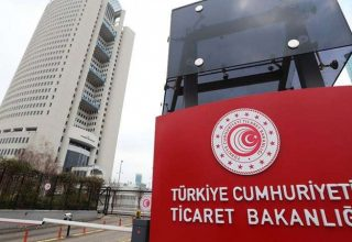 Ticaret Bakanlığı 25 İlde 750 Muhafaza Memuru Alacak