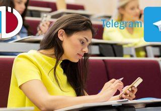 AÖF Telegram Grup Linkleri 2021