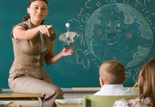 Coğrafya Öğretmenliği KPSS Atama Taban Puanları 2021 (Son 5 Yıl)