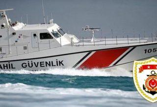 Sahil Güvenlik Komutanlığı En Az Lise Mezunu 300 Uzman Erbaş Alacak